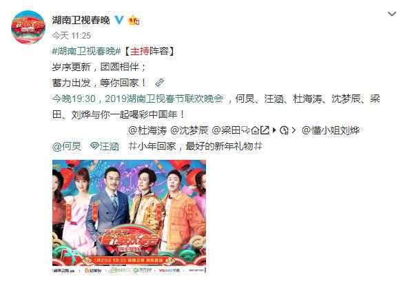 原创 吴昕现身酒吧唱歌庆生,疑因录制综艺,缺席湖南卫视春晚主持?