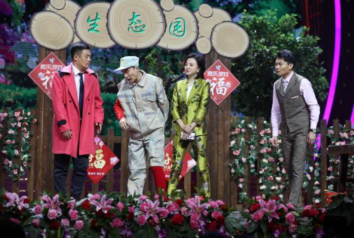 2019搞笑剧排行_2019喜剧片排行榜2019搞笑电影排行榜豆瓣