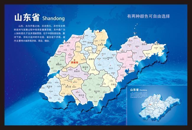 清末 东北 人口_清末东北地图