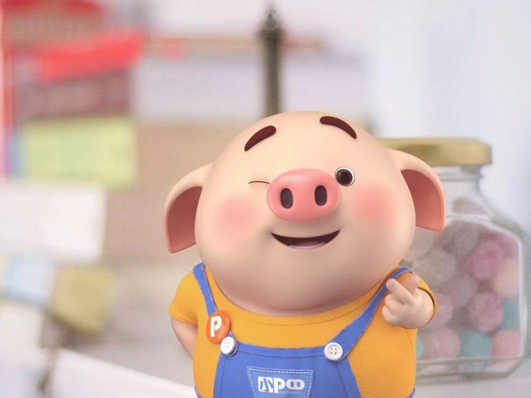 猪爸爸头像