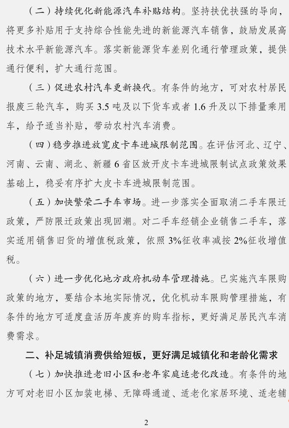 中国农业能否满足中国不断增长的人口