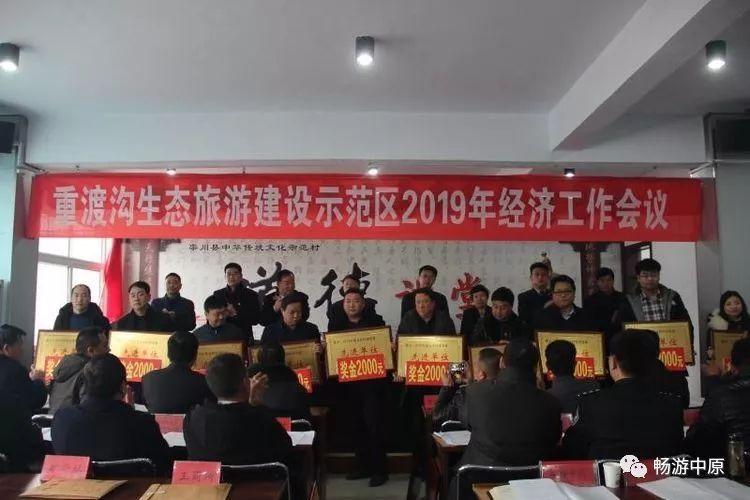 栾川2019年经济总量_栾川老君山图片