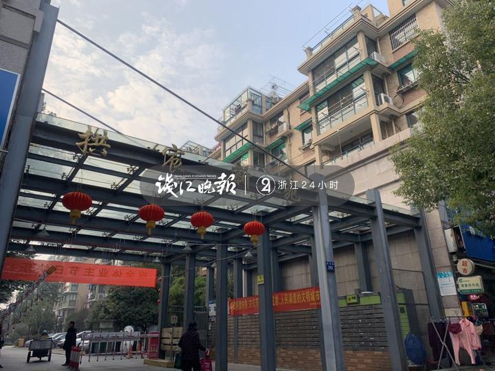 """业主连续十年捐款送年货 看看这家""""杭州好物业""""_募捐"""