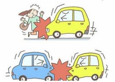 交通事故同等责任的赔偿标准是怎样的图片