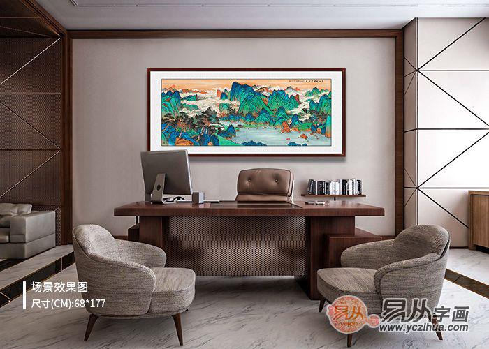 经理办公室挂什么装饰画 彰显品位的经典国画山水画