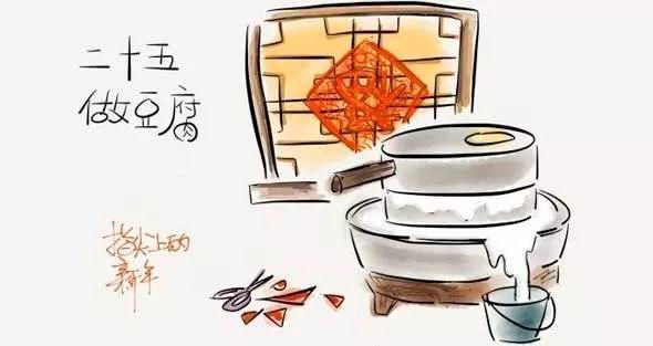 """【二十五 做豆腐】豆腐""""搭档""""这些一起吃 营养翻倍!"""