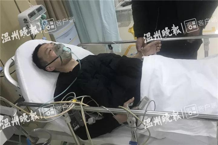 瑞安一法医验尸时中毒住院抢救,却骗家人在值班……_黄瑞润