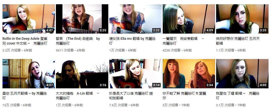 美国姑娘作《一百万个可能》走红中国网络 她说:中文是诗意的语言