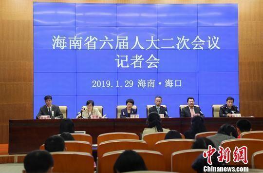 海南将制定自贸区(港)卫生健康体系规划
