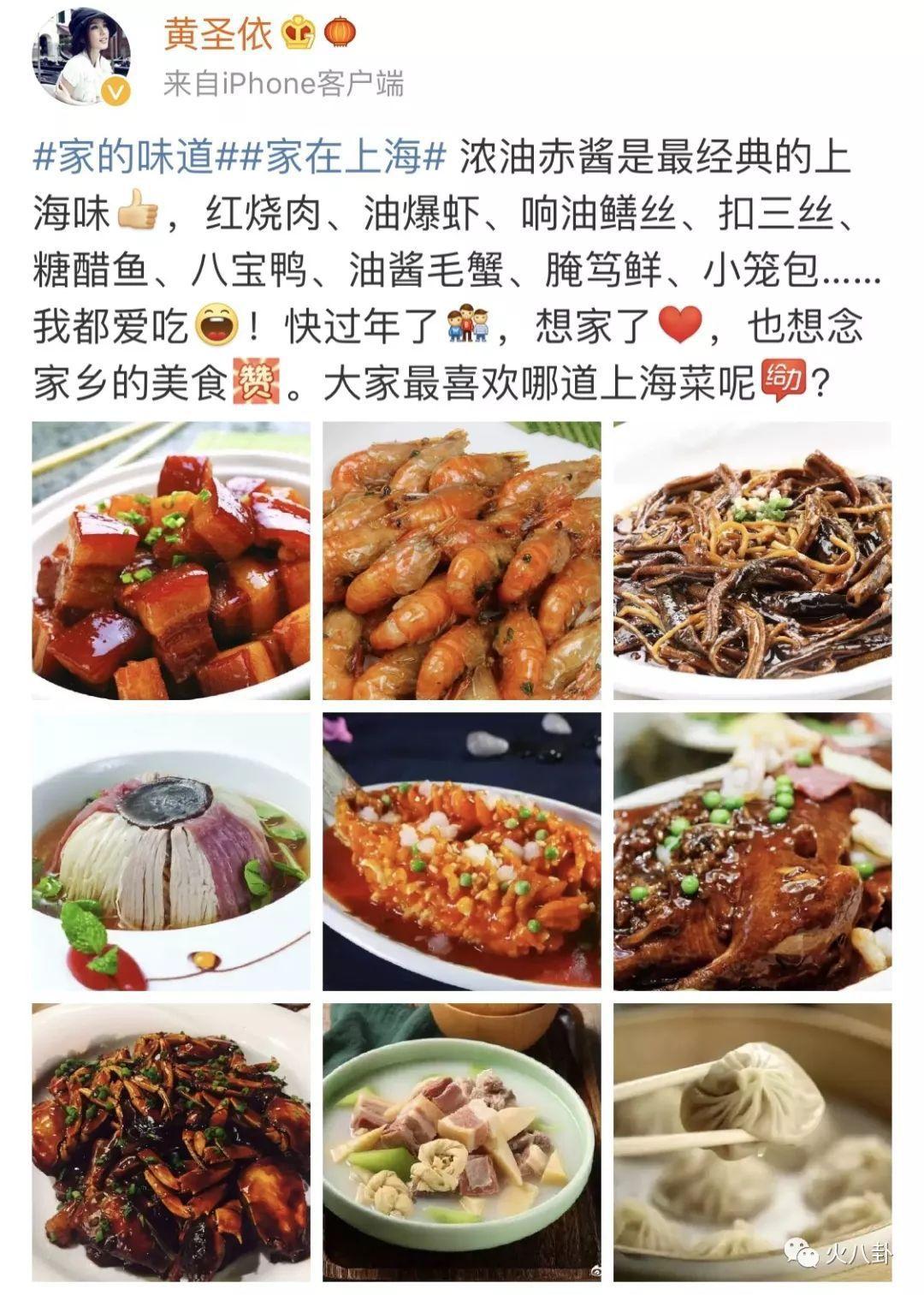 """春节将至,黄圣依分享""""家的味道"""",烧菜带娃她都是一把好手!"""