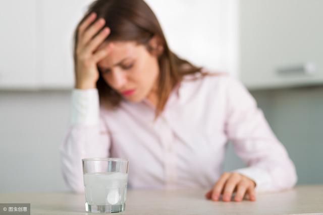 辟谣:痛经不能吃止痛药?看看临床医生怎么说!