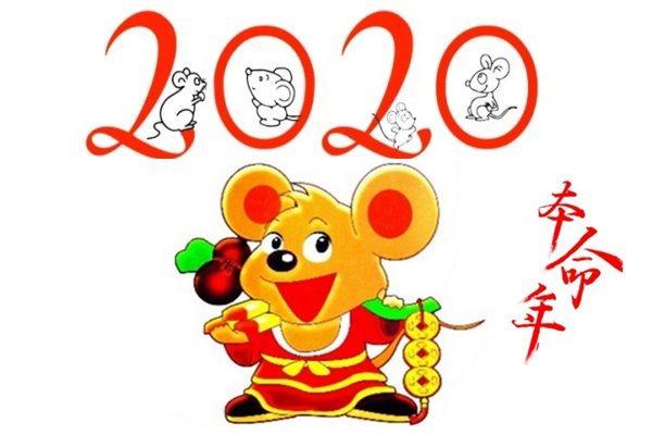 2020年属鼠本命年带什么生肖好?可以戴老鼠饰品吗