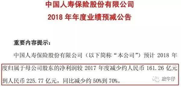"""豪华车经销商郑桐汽车""""爆雷""""上半年亏损超过13亿美元"""
