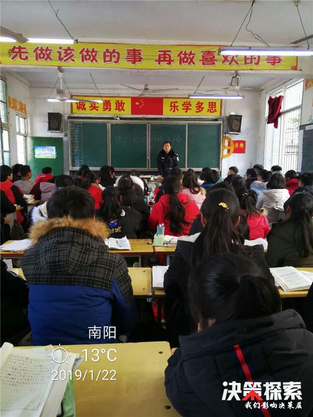 河南邓州:白牛派出所走进校园开展预防网络诈骗讲座