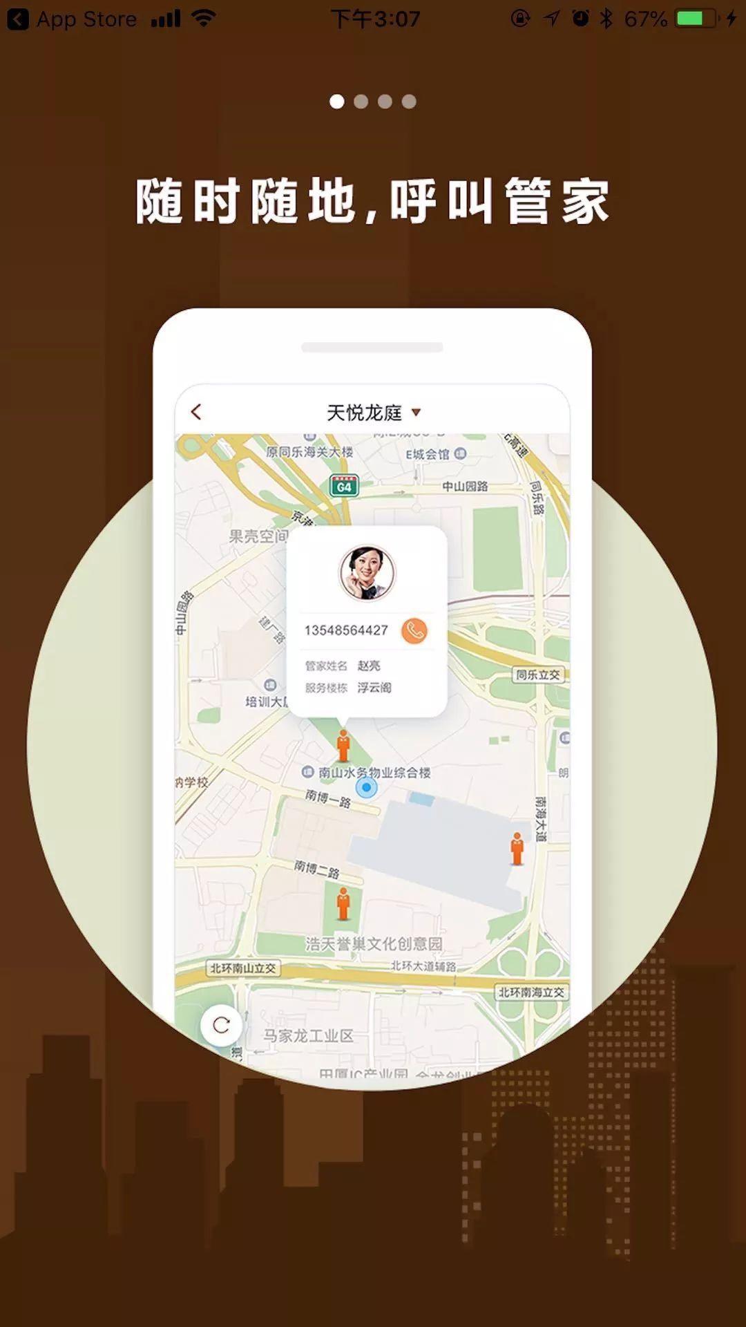 美人鱼聚合app-美人鱼聚合最新破解版-美人鱼直播平台-新云软件园