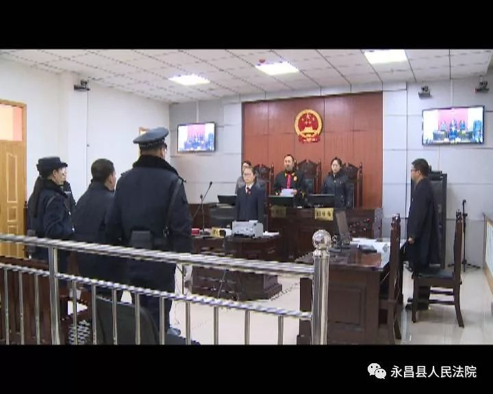 永昌人民法院开展扫黑除恶集中宣判