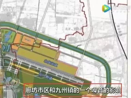 政务 正文  近日,央视《焦点访谈》播出北京大兴国际机场专题节目.