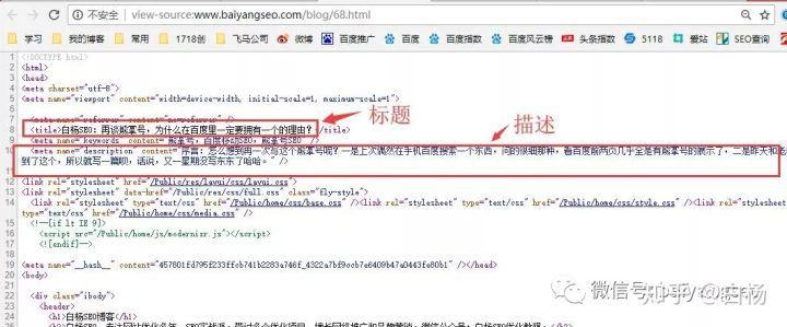 SEO入门教程五:网站文章内容详情页如何优化?-中国SEO联盟