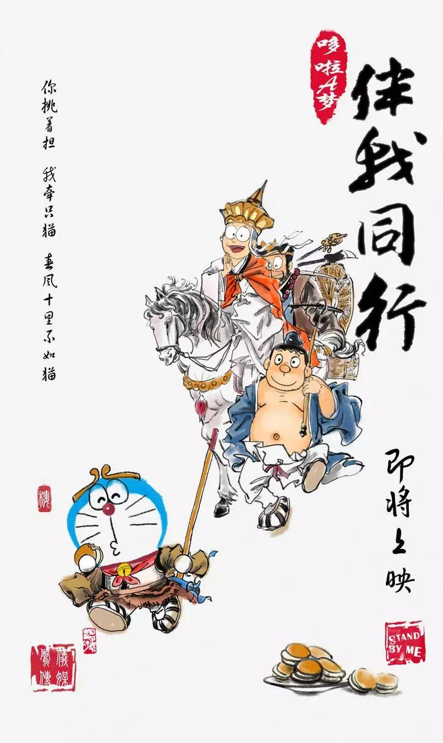 BBC中国风插画海报美哭了 这些好莱坞大片海报,还有更高级的中国风脑洞,总有一张惊艳你