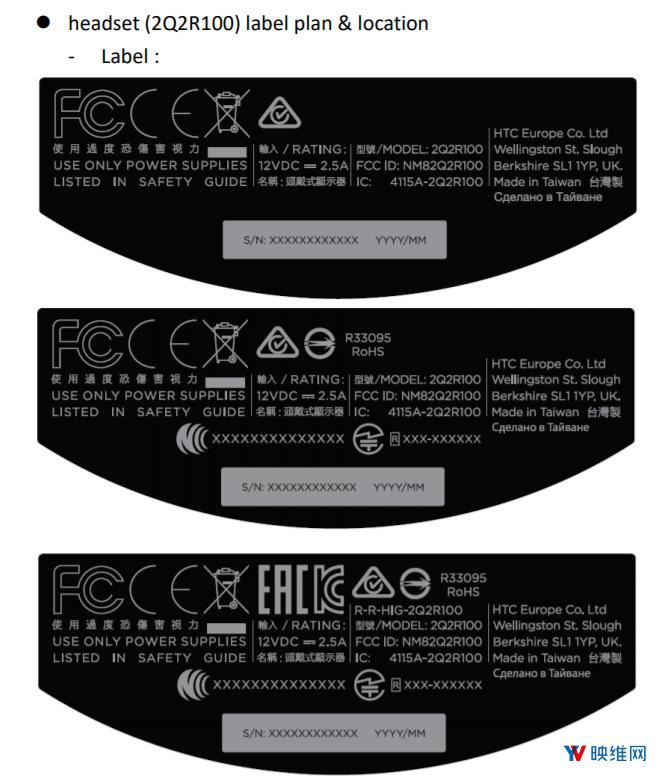 HTC Vive Cosmos头显通过美国FCC批准
