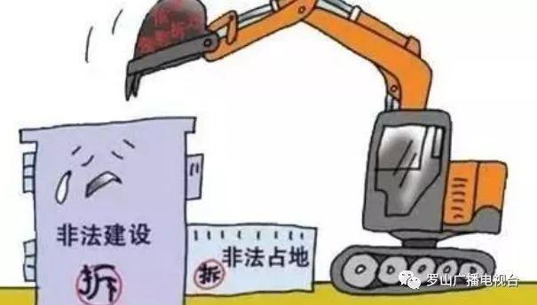 山西省住房和建设厅:观测组正在核实莒县宾馆是否存在违法建筑