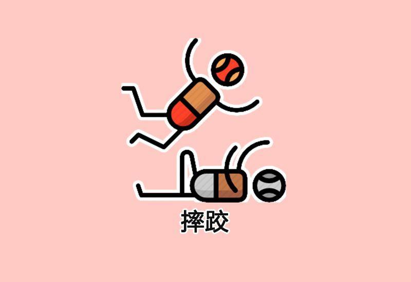 9、牌九:是用木,骨或象牙制成的牌具,是一种中国民间游戏用具,牌类娱乐用品,常用于赌博,因而牌九的玩法也比骰子更为多变和有趣.