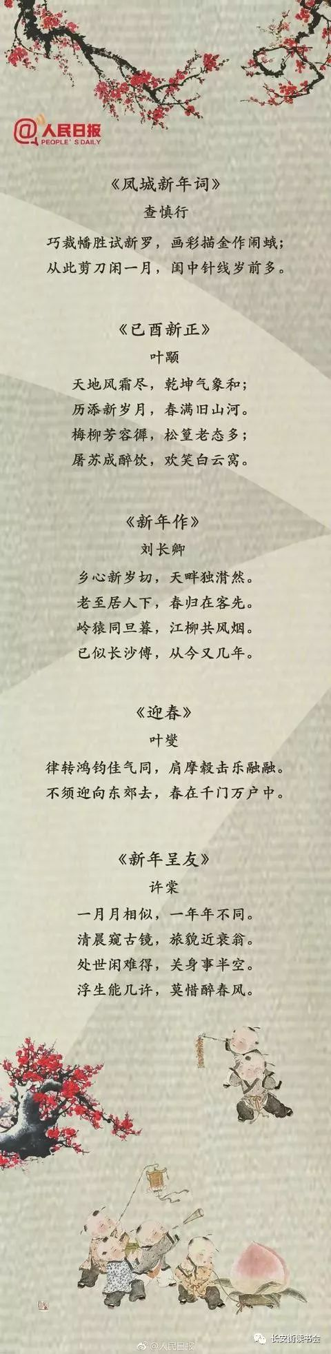 【关于生意的对联】600字美文摘抄
