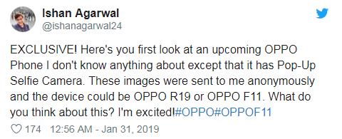 疑似OPPO R17/F11谍照曝光 采用弹出式摄像头设计