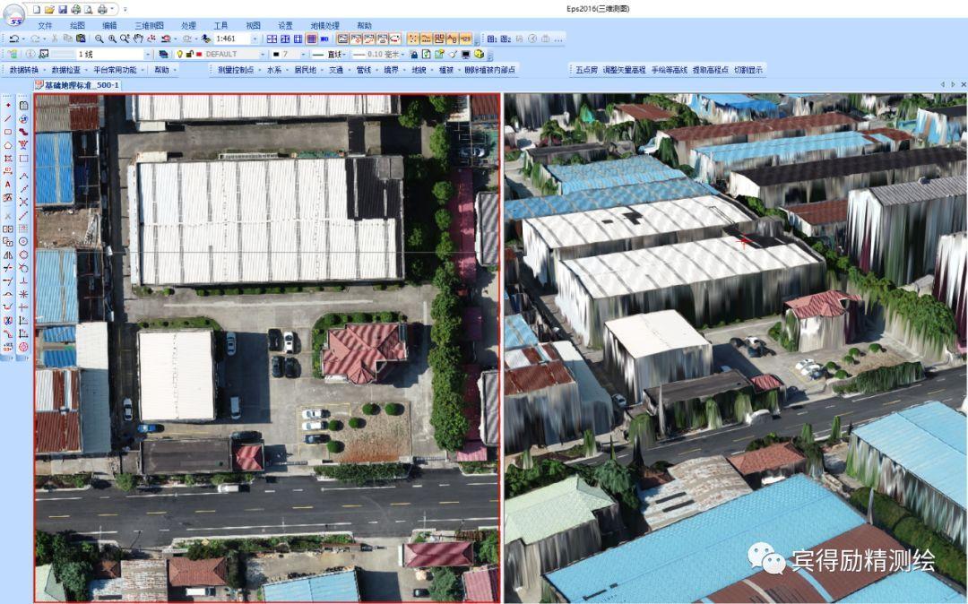 DLG用垂直还是倾斜摄影?(Pix4D+CC+PScan+EPS)几种不同方式的作业模式比较