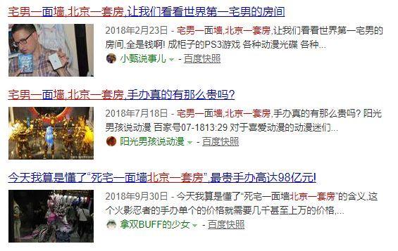 """中国山寨高达工场被""""日本万代""""封杀!网友:今后只能买正版了?"""
