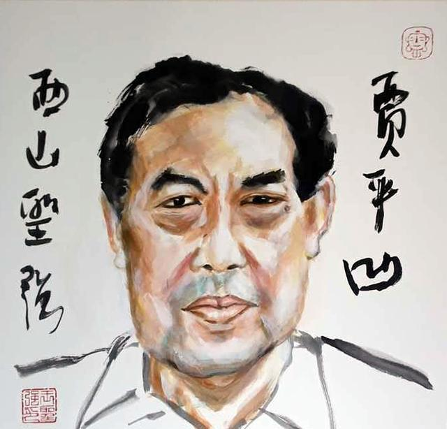 """王圣强:贾平凹是""""画界天才""""吗?"""