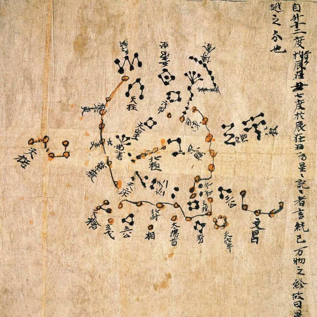 """""""江山社稷""""中的""""稷""""在古代是指什么"""