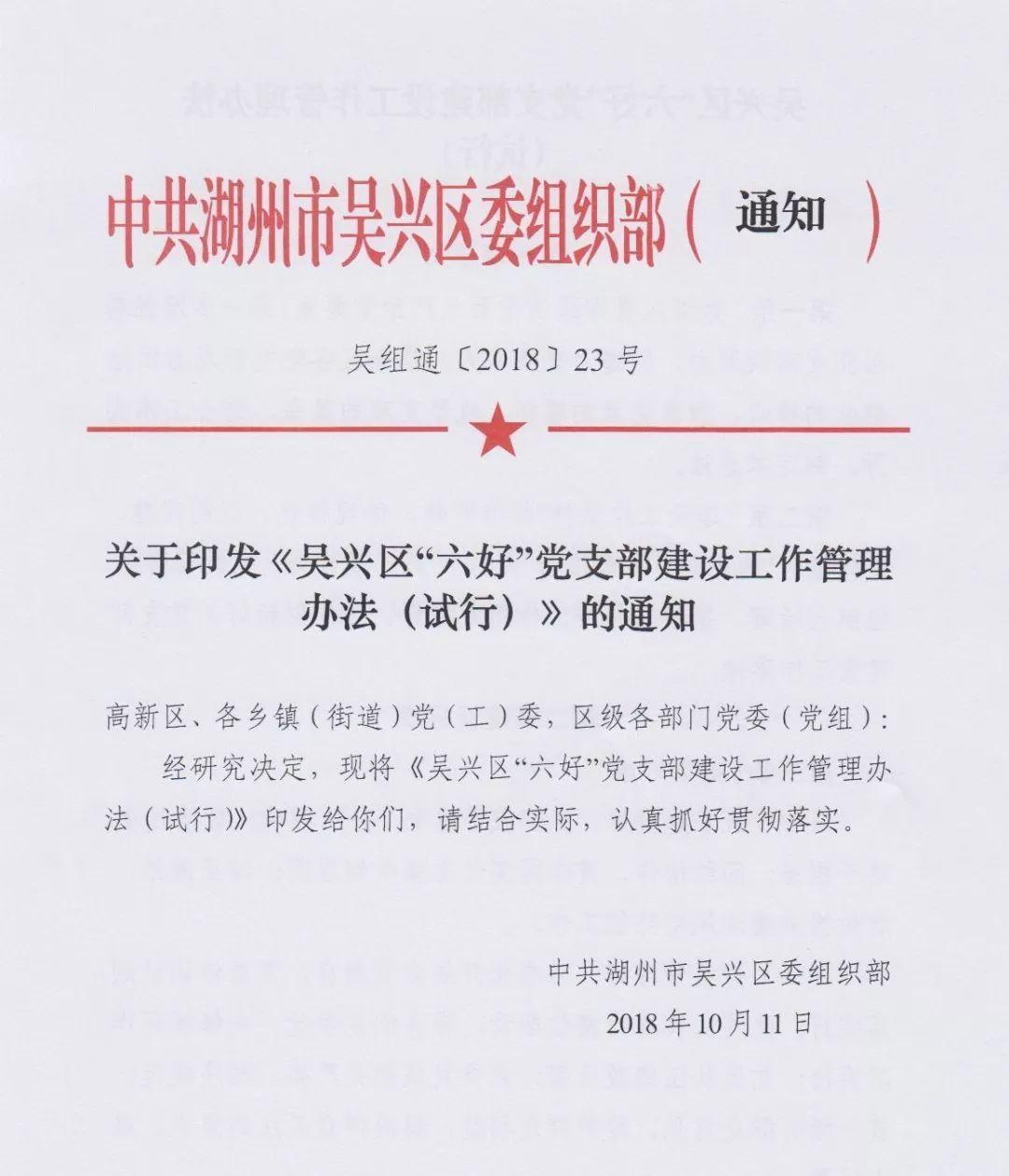 吴兴区经济总量_吴兴区地图