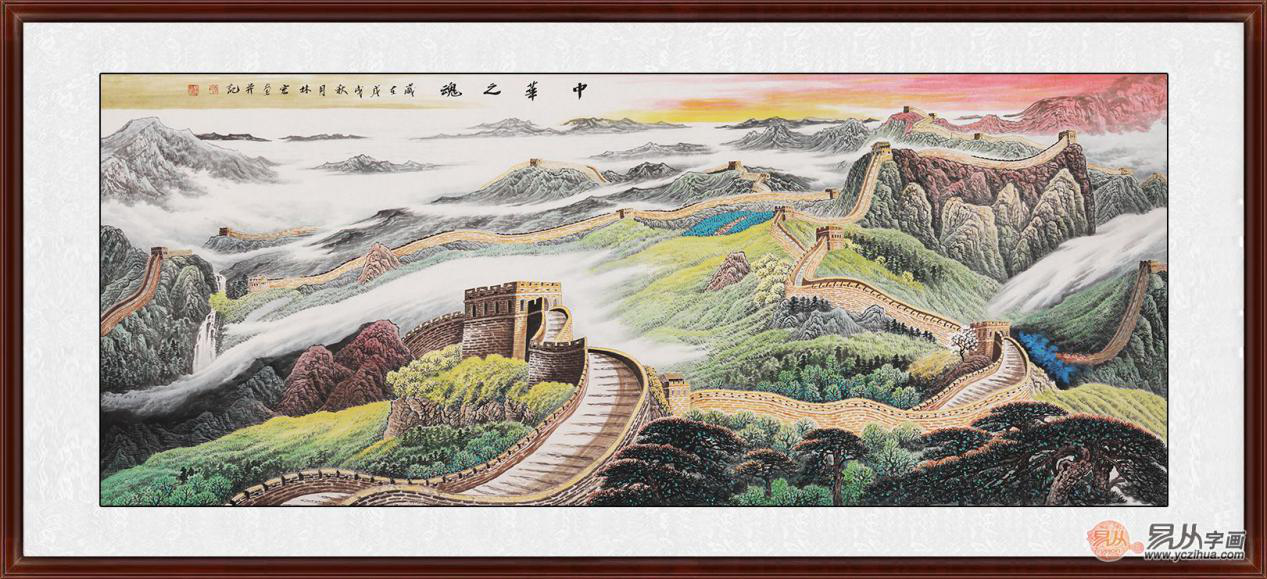 李林宏万里长城山水画 中华之魂 展售位置 易从网