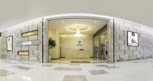美丽田园集团携手空气净化专家IQAir 开启健康生活方式新主张