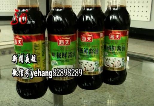 女子超市买10瓶海天酱油_3瓶瓶盖内都有活蛆