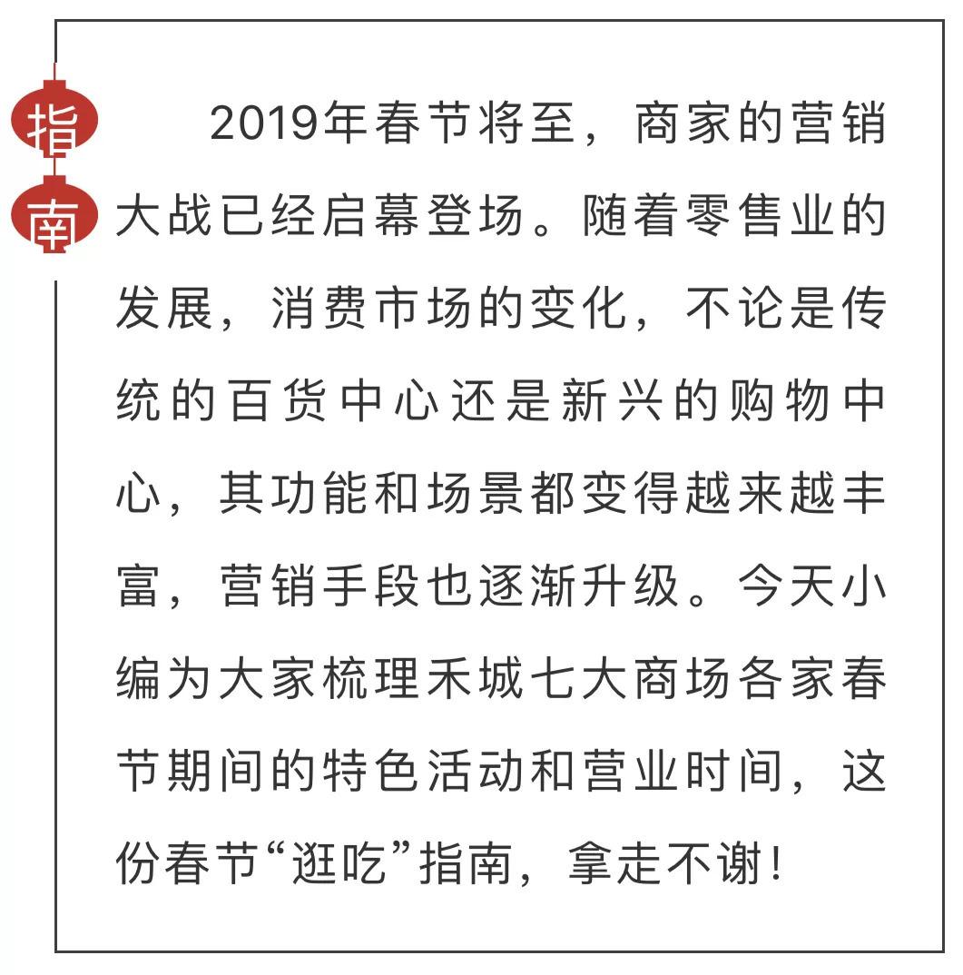 http://www.jindafengzhubao.com/zhubaozhanlan/30416.html
