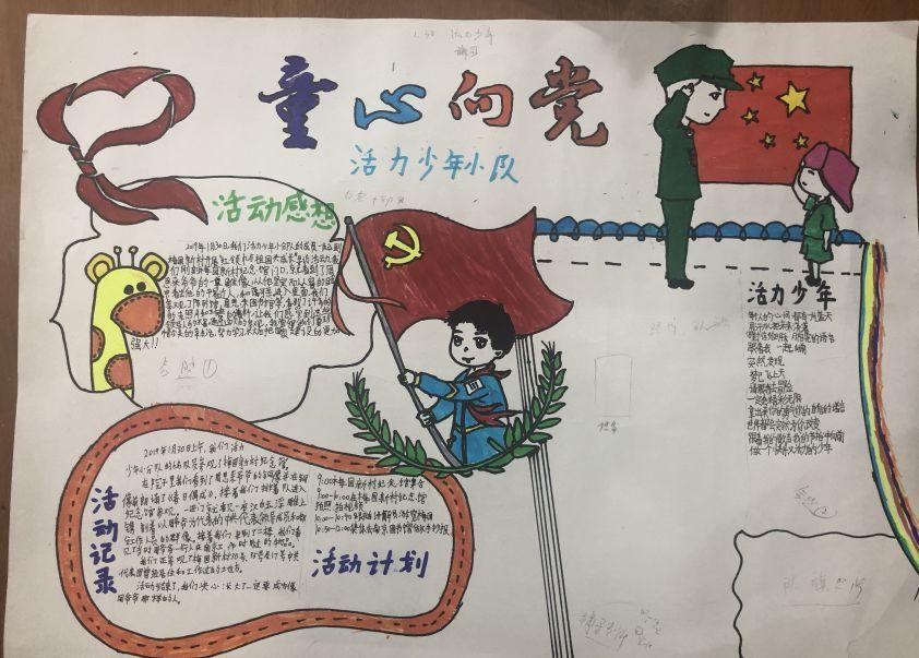 活动回顾丨南京四方小学 活力少年参观梅园新村,寻访红色记忆