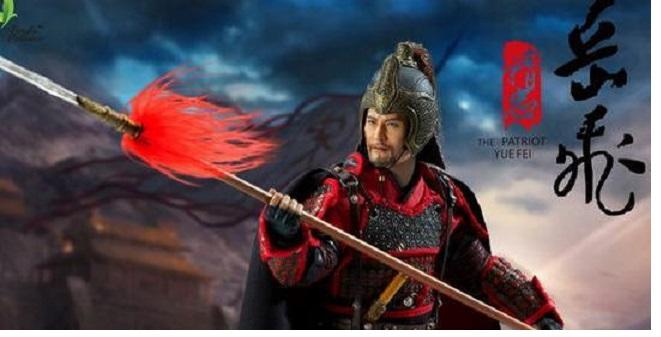 岳飞是不是民族英雄_岳飞这位中国不可或缺的民族英雄是怎样炼成的?_公元