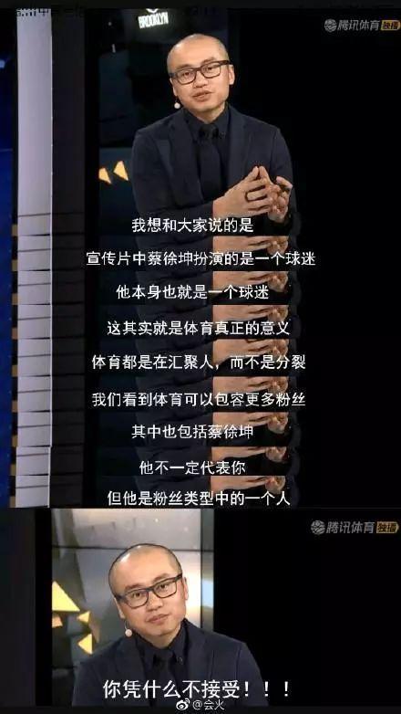 蔡徐坤当NBA大使虎扑直男选择死亡……流量即王道?