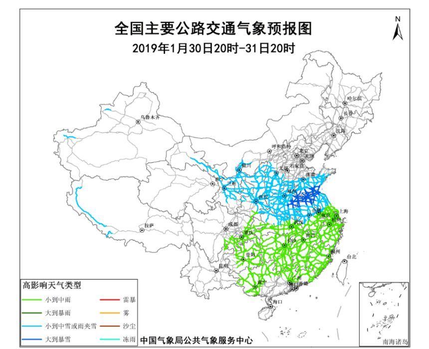 永城市 人口_河南永城市最新规划图