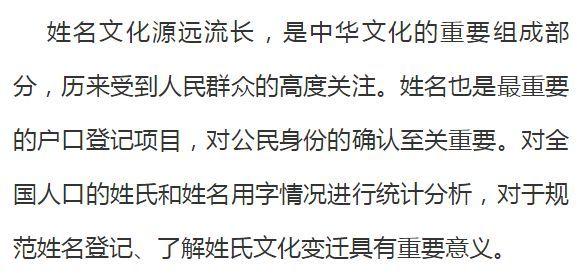 姓氏 人口数_中国各姓氏人口分布图