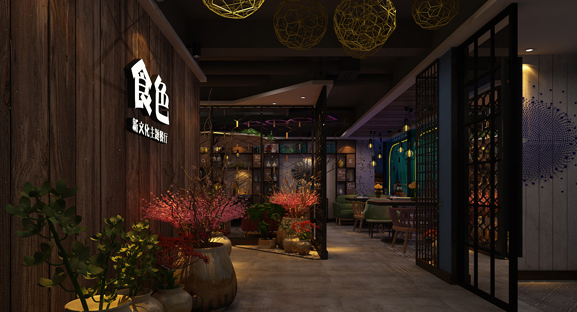 中餐厅照明设计原则