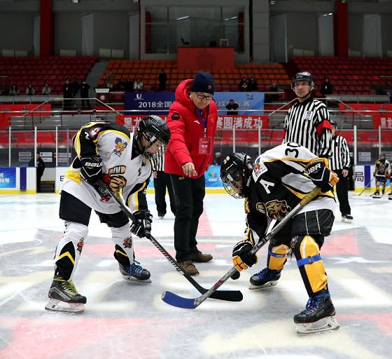 2018全国体校U系列冰球锦标赛于哈尔滨顺利开赛