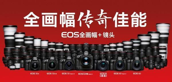 佳能CEO称相机市场将萎缩50%主要原因是智能手机?佳能照相机报价