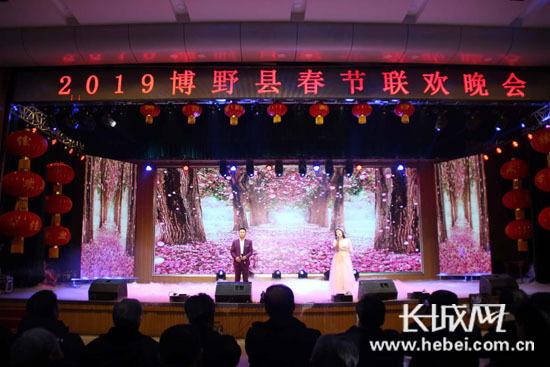 博野县举办2019年春节联欢晚会