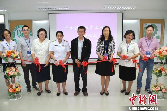 泰国曼松德孔院开办首个创客教育工作坊图片