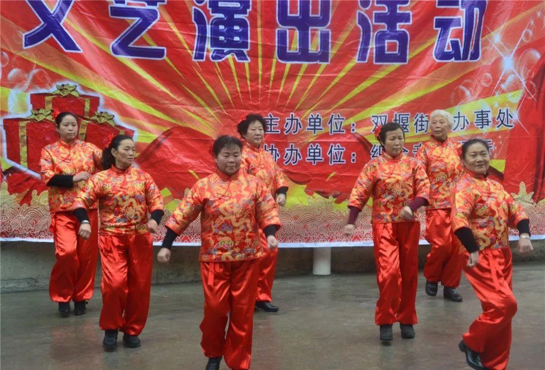 双堰街道:开展春节送文化下乡文艺演出活动