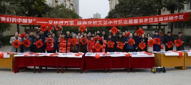 """""""我们的中国梦——文化进万家""""长安区文艺志愿小分队12场活动送祝福"""