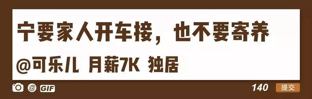 在广州,月薪5千,存款为0,却义无反顾地养了条狗!(图10)